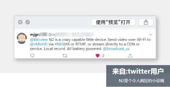 千视NDI系列编解码器再次获国际市场好评认可缩略图