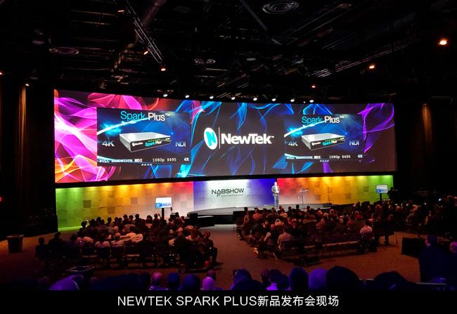 NDI正在改变世界   中国区域NDI技术应用推动者确定缩略图