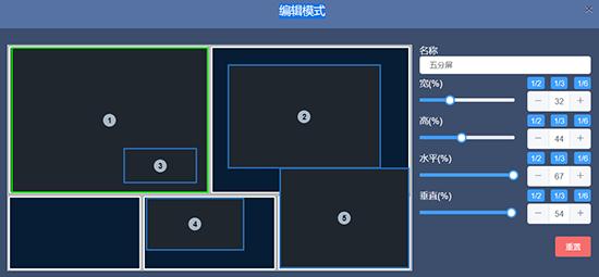 MS4多方音视频互动系统缩略图