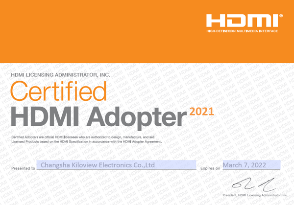 HDMI-official-certification-kiloview