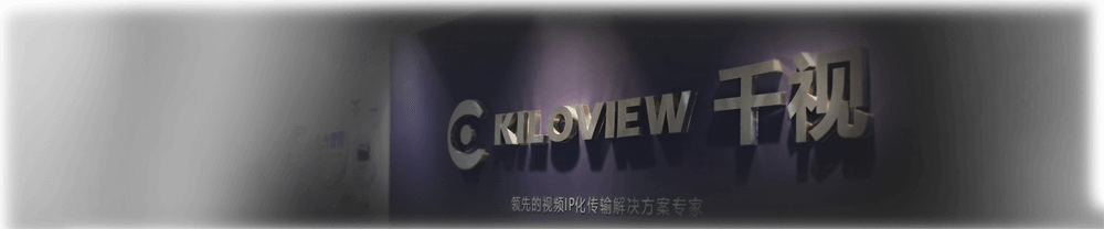 about-us-kiloview-background-1000-use