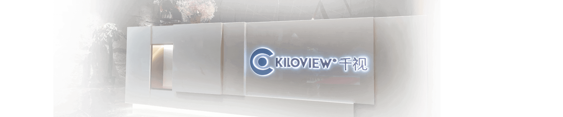 about-us-menu-backgroundkiloview-2021-10-new-use